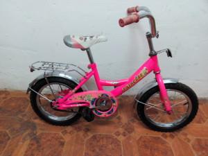 Велосипед16. Veloezda.ru